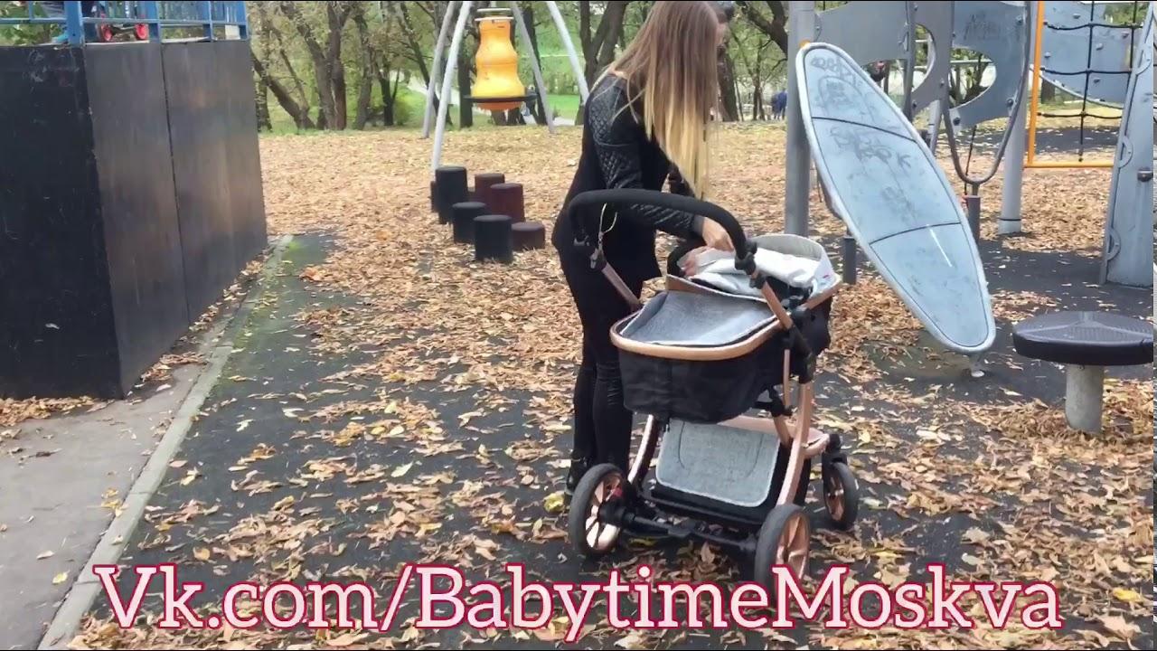 коляски трансформеры оптом - YouTube