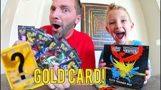WE PULLED A POKEMON GOLD CARD!? / More Hidden Fates