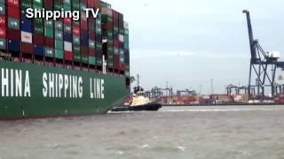 видео Международные морские перевозки