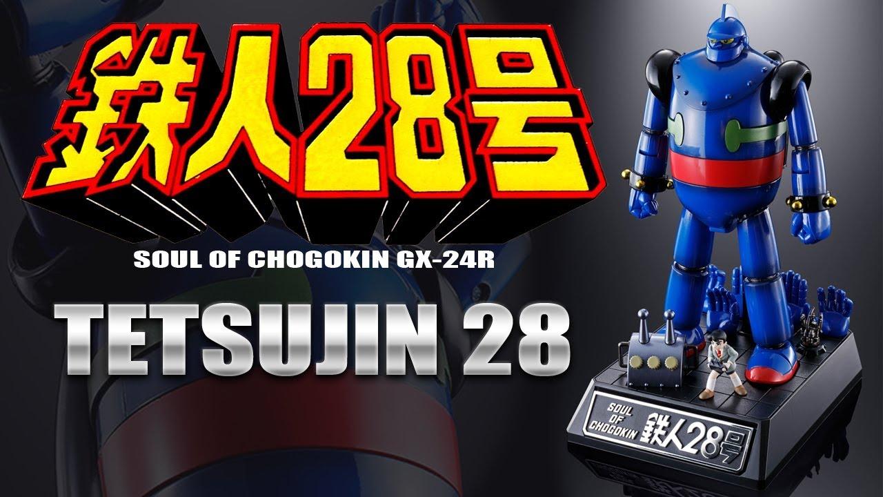 GX-24R Tetsujin 28-Go Bandai Soul of Chogokin