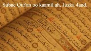 Subac Quran oo kaamil ah, juzka 4aad.