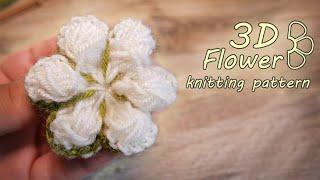 Цветок спицами с обьемными лепестками 🌸 Knitt Flower with Volumetric Petals