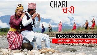 Chari a Gorkhali Video- Gopal Gorkha Khanal & Jahnavi Thapa Magar