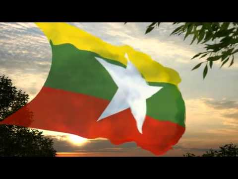 Myanmar Flag & National Anthem