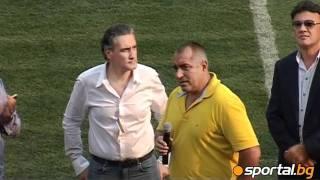 Обидни скандирания към Бойко Борисов на стадиона в Разград