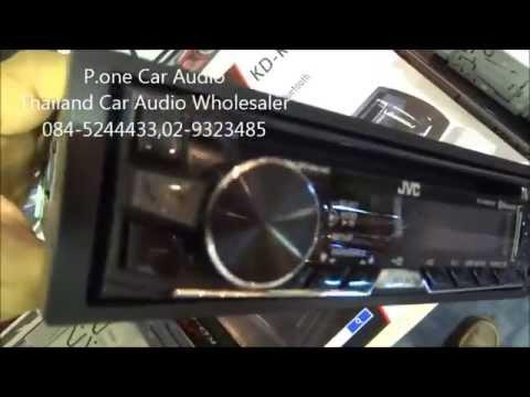 เครื่องเสียงรถยนต์JVC CAR AUDIO 2015 KD R862BT ราคาถูก By P one084 5244433