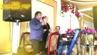 Нариман Локов = Фатима Алиева = Шамиль Ханаев - группа
