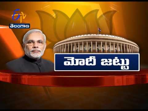 Live: 19 Ministers take Oath as Modi's New Cabinet Ministers