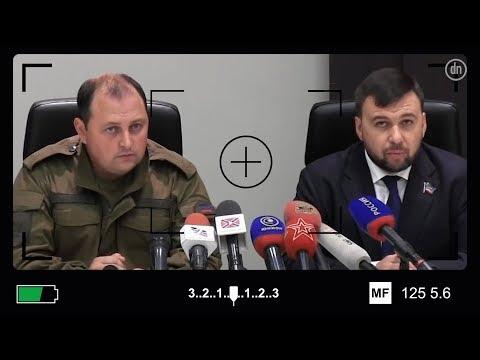 Ситуация в Донецке после смерти Захарченко: свежие данные