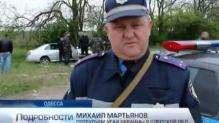 Вместо расследования трагедии в Одессе поскандалили...(Вместо расследования трагедии в Одессе поскандалили активисты Майдана и Антимайдана (видео) - - Интер -..., 2014-05-12T20:36:32.000Z)