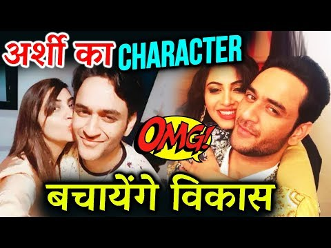 Vikas Gupta DEFENDS Arshi Khan's PAST - Here's How