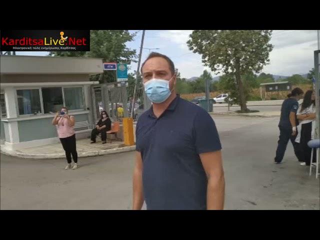 Διαμαρτυρία υγειονομικών στην πύλη του νοσοκομείου Καρδίτσας