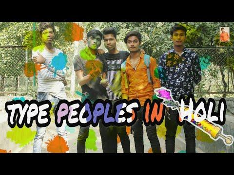 Type People's In Holi || Arjun Kumar