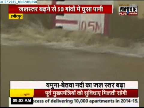 Heavy rains in Uttar Pradesh: Water level rising in Yamuna and Betwa river