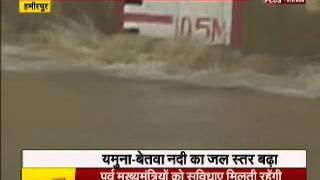 Heavy rains in Uttar Pradesh: Water level rising in Yamuna and Betwa river