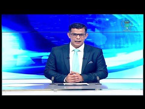 الجزائرية الثالثة للتلفزيون الجزائري نشرة أخبار الخامسة ليوم السبت 2019.10.19