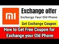 Xiaomi Exchange Programe | Exchange Your Old Phone | How to get Coupon | Explained Hindi हिन्दी