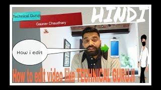 How to Edit Video Like TECHNICAL GURUJI;How to make Frame Video with MOBILE;HINDI,URDU.