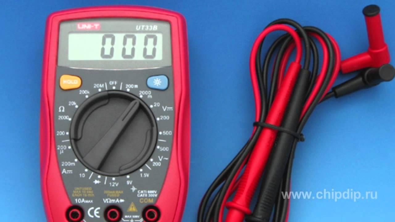 VC9208N цифровой мультиметр обзор - YouTube
