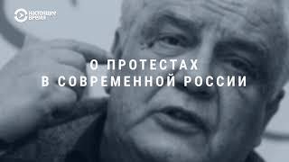 «Думаю будет распад страны». Владимир БуковскийPЂЂЂ оPРоссии