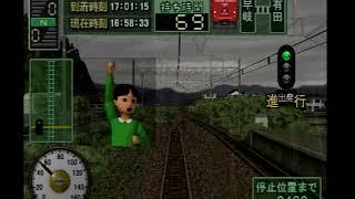 【電車でGO!プロフェッショナル2】#88 485系 特急みどり22号 佐世保⇒博多 「赤い」みどりです