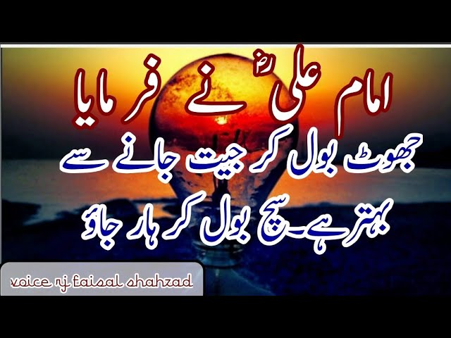 Zindgi|best ,|most heart touing quotes BY RJ FAISAL.SHAHZAD