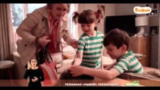 Топси и Тим - Новая одежда (Русский перевод. Сезон 1, эпизод 4)