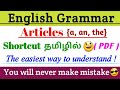 Articles|English Articles|Tnpsc Group 2a|Group 2|Group 4|Grammar articles a-an-the|Tamil|English