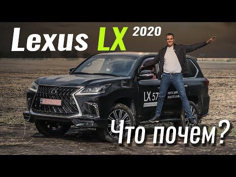 Lexus LX URJ200(2 рестайлинг) Внедорожник