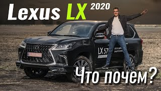 Lexus LX: лучше 200-ки? Lexus LX450d или LX570 против Toyota Land Cruiser 200