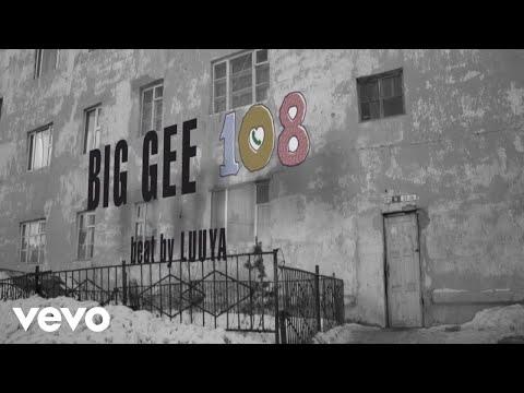 Big Gee - 108