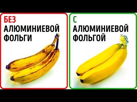 Как сохранить свежесть овощей и фруктов надолго
