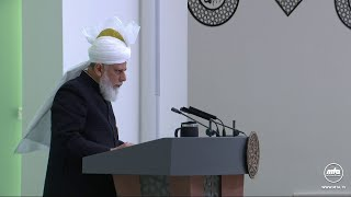 Friday Sermon 12 March 2021 (English): Men of Excellence : Hazrat Uthman Ibn Affan (ra)