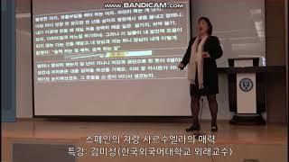 2019년 발성교정협회 강남세브란스 추계학술대회