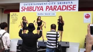 渋谷パラダイス.