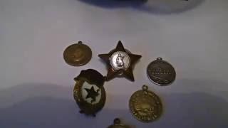 Военные награды с Афганистана...шлем летчика
