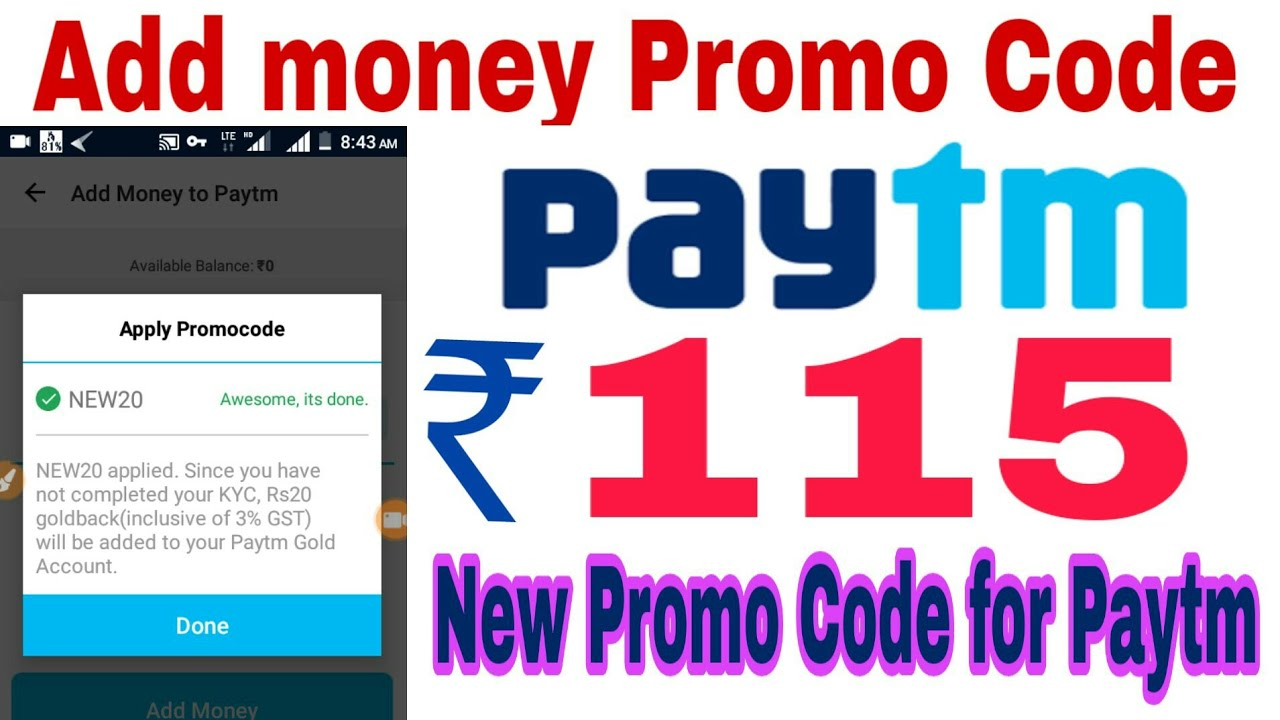 paytm coupons code dec 2019