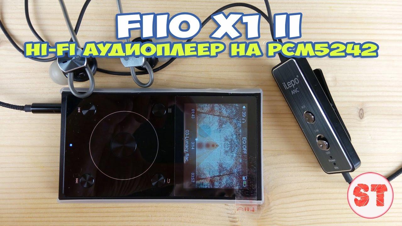 Hi-Fi FiiO Hi-Fi AM1