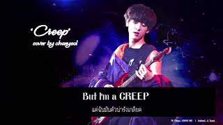 Gambar cover 'Creep' cover BY Chanyeol  OF EXO
