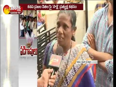 Currency Demonetisation Effect On YSR District