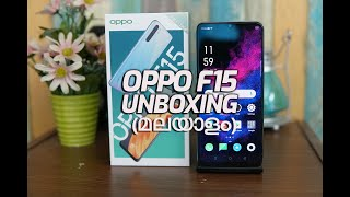Oppo F15 Malayalam Unboxing- Helio P70, AMOLED Display, Quad Camera, VOOC 3.0 for Rs 19,990