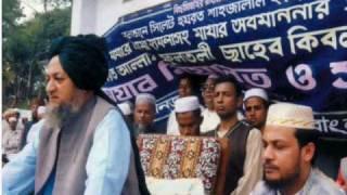 Rahbaar - Saheb Qiblah Fultali (RA)