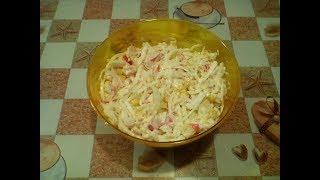 Крабовый салат. Вкусный легкий. #суфикс