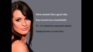 Скачать Battlefield Lea Michele Lyrics Перевод на русский