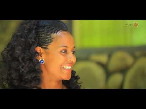 Bewket Setegn (Ney Shegawa) በውቀት ሰጠኝ (ነይ ሸጋዋ) – New Ethiopian Music 2019(Official Video)