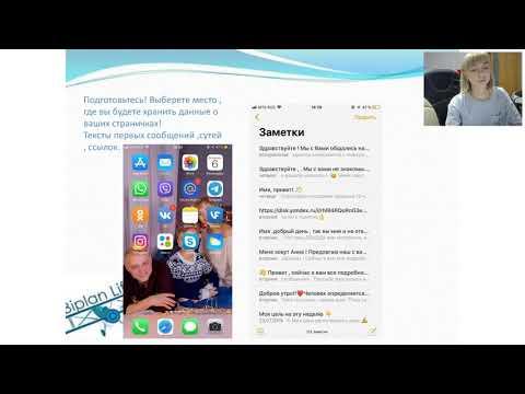 Рекрутинг в вконтакте для новичков 6.08.2019