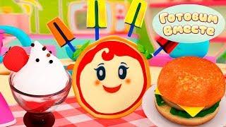 Готовим вместе с детьми Вкусные рецепты 🍕 Блинчики, Гамбургер,  Десерты! 🍓 Пицца Маргарита #длядетей