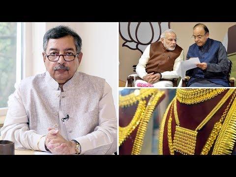 Jan Gan Man Ki Baat, Episode 122: Arun Jaitley and Increase in Gold Imports
