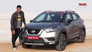 Nissan Kicks complete review by Kranti Sambhav