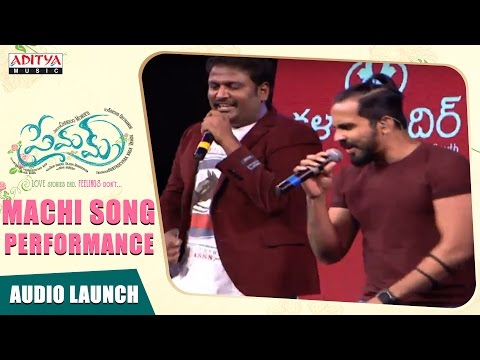 Machi Song Perform At Premam Audio Launch || Naga Chaitanya, Sruthi Hassan || Gopi Sunder, Rajesh